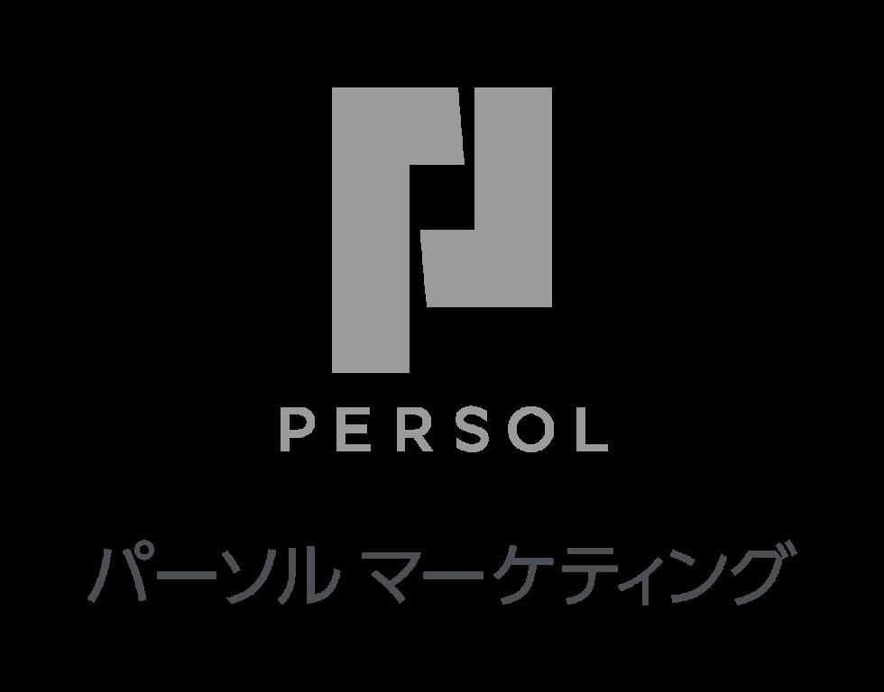 パーソルマーケティング 株式会社の画像・写真